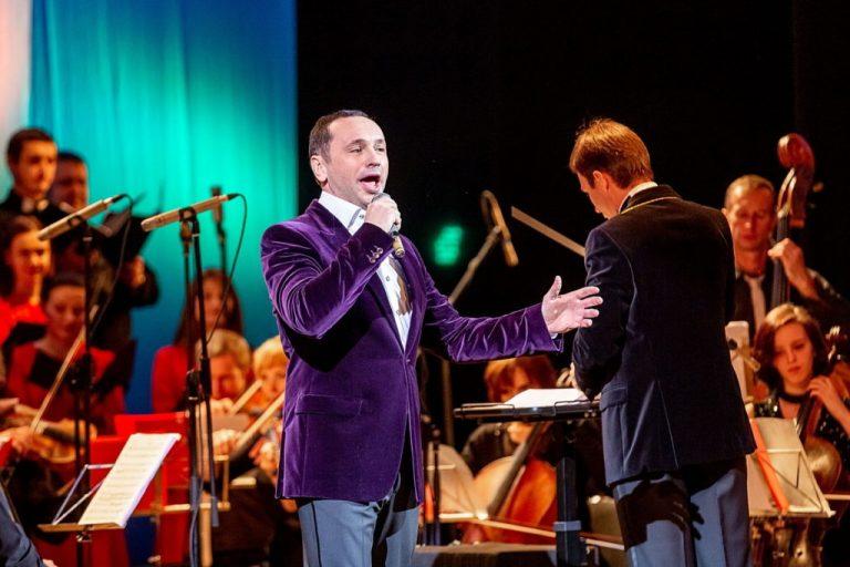 Концерт памяти Муслима Магомаева